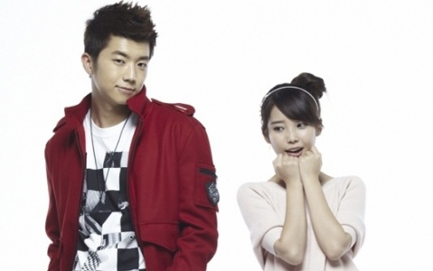 wooyoung and iu dating 2013