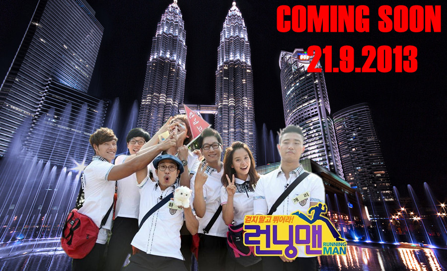 Running Man All Seasons Episode Number Episode Name Originally Aired Image 2010 x 1 Times Square 20100711